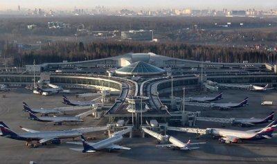موسكو لن توفد الى بيروت قبل الانتخابات الأميركيّة