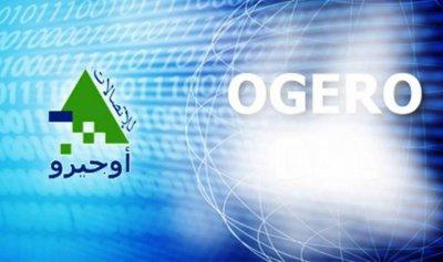"""""""أوجيرو"""": تأييدنا تام لسياسة وزير الاتصالات وخططه الاستراتيجية"""