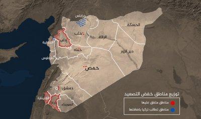 مقتل العشرات من الأطراف المتقاتلة في إدلب