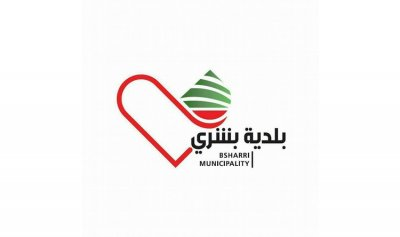 بلديات قضاء بشري تدعو للمشاركة في اعتصام الغد