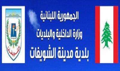 مروج مخدرات في قبضة شرطة بلدية الشويفات