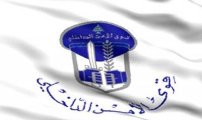 علي مصطفى ملاح خرج ولم يعد