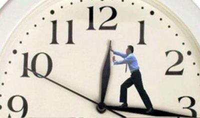 تذكير بوجوب تقديم الساعة اعتبارا من منتصف هذه الليلة