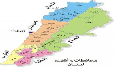 بلدية خربة داوود كفر الفتوح: سنخلي خيم النازحين خلال مهلة أقصاها 3 أشهر
