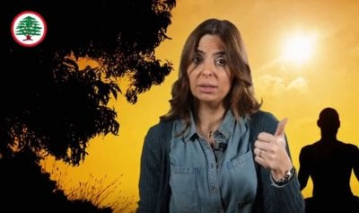 """بالفيديو: التعامل مع الأولاد… الحلقة الرابعة من """"المجتمع وعلم النفس"""" مع (ريما بجاني)"""