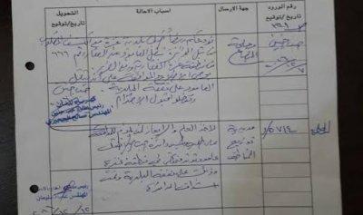 بالصورة: بلبلة بسبب عمود كهربائي… وقوى الأمن توضح