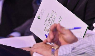 جمعية مركز التنمية والديمقراطية والحوكمة CDDG
