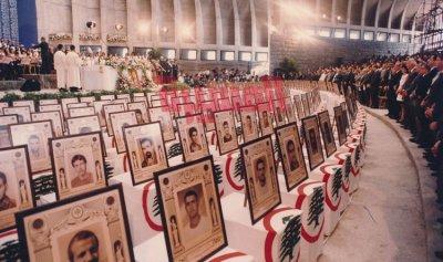 الى شهداء المقاومة اللبنانية… عذرًا