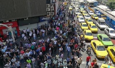 """""""المسيرة"""" – نفط إيران غير مخصص للبيع… واشنطن: سنمنع النظام من الحصول على العملة الصعبة"""