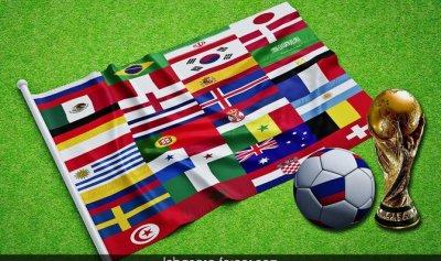 """""""المسيرة"""" – أهل الوسط السياسي والرياضي والفني ماذا يتوقعون؟… البرازيل وألمانيا في الطليعة"""