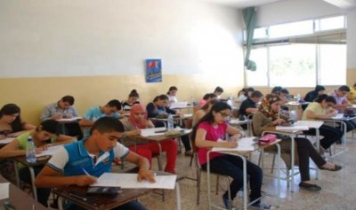 وزارة التربية تحدد موعد الإمتحانات الرسمية للشهادة المتوسطة