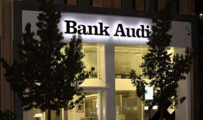 بالوثيقة: بنك عودة يفتتح عمليات الدمج والتصفية بين المصارف
