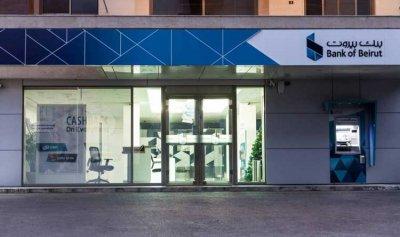 """""""بنك بيروت"""" يستقبل العملاء في 30و31 آذار و1 نيسان"""