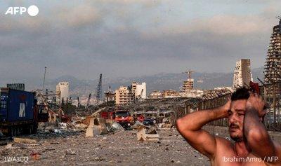 """""""الصحية الإسلامية"""": وقف عملياتنا في المنطقة المنكوبة"""
