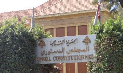 بالأسماء: أعضاء المجلس الدستوري الجدد