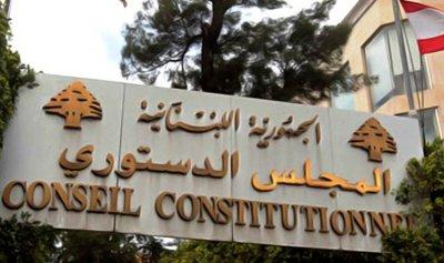 59 مرشحاً للمجلس الدستوري
