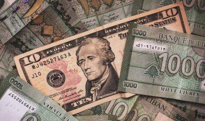 """الدولار مستقر في """"المركزي"""""""