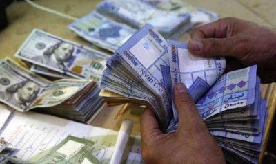 سعر الدولار في بيروت اليوم 