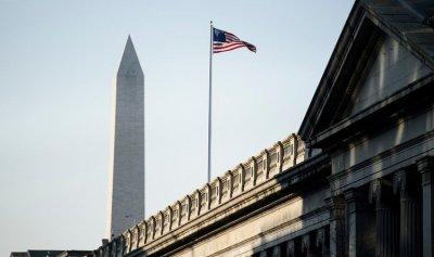 واشنطن تجدد 4 قيود على البرنامج النووي الإيراني