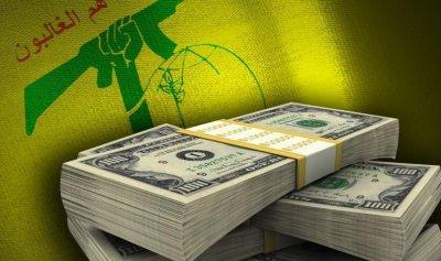 """المانيا """"ملاذ آمن"""" لتبييض أموال حزب الله"""