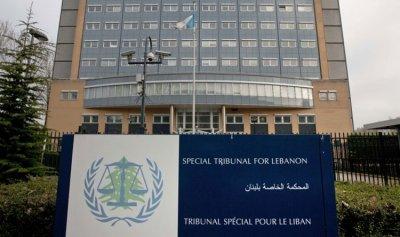 المحكمة الدولية: أبو عدس كان موجودًا في مسرح الجريمة