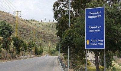 بلدية القبيات: اقفال عام للبلدة حتى 4 تشرين الأول