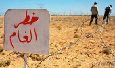 الجيش: لعدم لمس الألغام والقنابل العنقودي