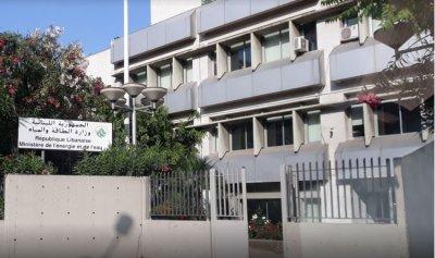 """بالفيديو ـ رمي قنابل على مبنى """"الطاقة"""""""