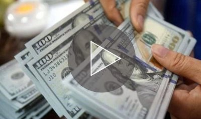 بالفيديو: تراجع سندات لبنان الدولارية