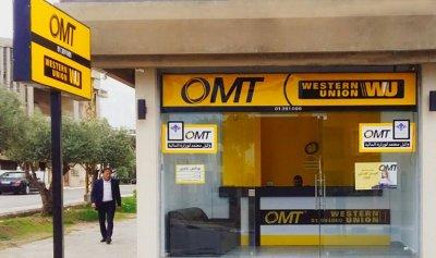 OMT توضح حقيقة سعر صرف الليرة في مكاتبها