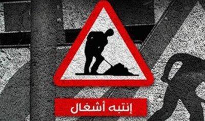 تدابير سير في عوكر