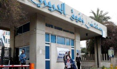 مستشفى الحريري: 79 إصابة و37 حالة حرجة