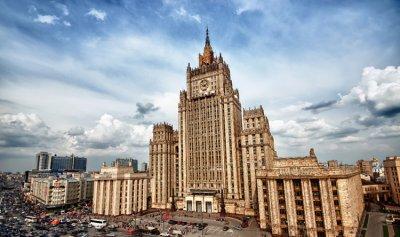 روسيا تستحوذ على حصة مهمة في بنك قطري