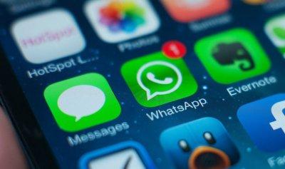 تحديث في whatsapp يحميك من أصدقائك