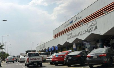 """Human Rights Watch"": استهداف مطار أبها جريمة حرب"