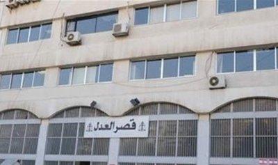 الاستماع الى 5 موظفين من الهيئة الاتهامية في قصر عدل زحلة
