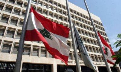 لبنان المسؤول الأول عن قرارات تسديد الاستحقاقات