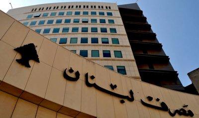 """مصرف لبنان: حجم التداول على """"SAYRAFA"""" يبلغ مليوني دولار"""