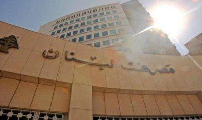تعميم جديد لمصرف لبنان