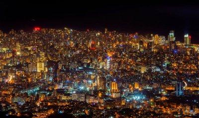 بيروت عاصمة للشباب العربي لـ2022