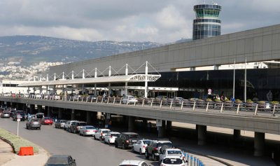 متى يفتح مطار بيروت ابوابه؟