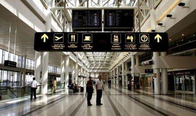 قطبة مخفية… وتحقيق موسع حول ما حصل في المطار