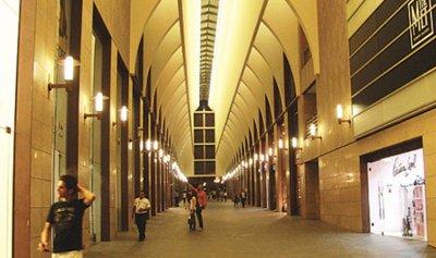 انخفاض أسعار الاستهلاك بنسبة 0.46% في لبنان