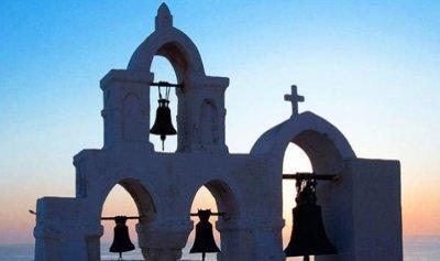إحراق كنيسة في فرنسا… وعبارات تحض على الكراهية