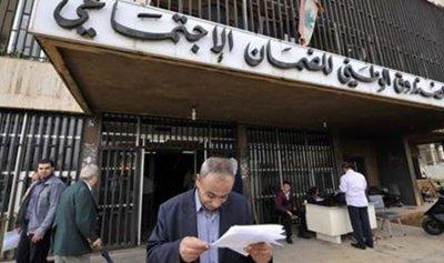 مركز ضمان حلبا طلب ابراز إفادة تسديد الاشتراك