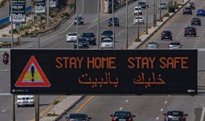 """كيف استفاد لبنان والعالم من """"كورونا""""؟"""