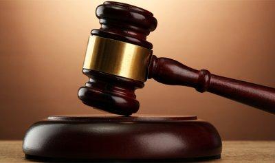 ارجاء محاكمة مفجري مطعم جبل محسن