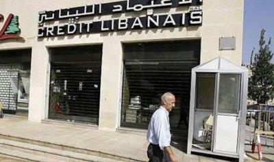 """بالوثيقة: """"الاعتماد اللبناني"""" يودّع العراق"""