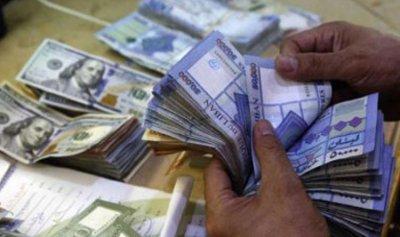 سياسيون لبنانيون يهرِّبون أموالهم!