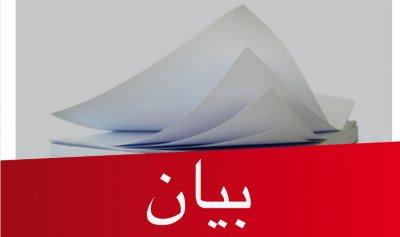 رئيس اتحاد بلديات جرد القيطع: التعرض للرئيس الحريري مهين لفاعليه